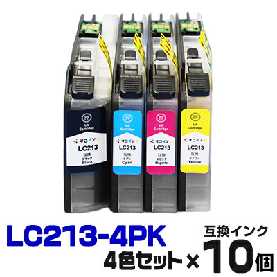 LC213-4PK 1年保証 ショップ ×10個 4色セット インク ブラザー プリンターインク brother インクカートリッジ LC213BK LC213C MFC-J5720CDW DCP-J4220N LC213M DCP-J4225N MFC-J5820DN LC213Y MFC-J4720N MFC-J4725N MFC-J5620CDW