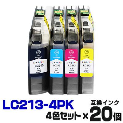 インク LC213-4pk ×20 プリンターインク インクカートリッジ いんく インキ 互換インク インクジェット LC213BK LC213C LC213M LC213Y 4色セット プリビオ 213 LC213 DCP-J4225N DCP-J4220N MFC-J4725N 送料無料