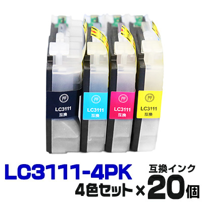 LC3111-4PK×20個【4色セット】 インク ブラザー プリンターインク brother インクカートリッジ LC3111BK LC3111C LC3111M LC3111Y DCP-J973N DCP-J572N MFC-J893N DCP-J978N DCP-J577N MFC-J898N