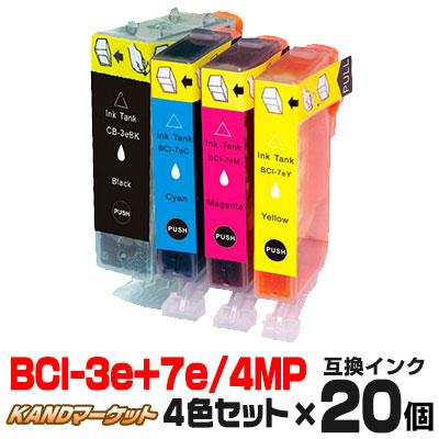 インク canon キャノン BCI-3e+7/4mp ×20 送料無料 プリンターインク インクカートリッジ 互換インク いんく インキ インクジェット キヤノン BCI-3eBK BCI-7C BCI-7M BCI-7Y 4色セット bci3e bci7 3 7 3ebk 黒
