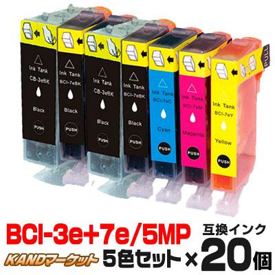 インク canon キャノン BCI-3e+7/5mp ×20 送料無料 プリンターインク インクカートリッジ 互換インク いんく インキ インクジェット キヤノン BCI-3eBK BCI-7bk BCI-7C BCI-7M BCI-7Y 5色セット bci3e bci7 3 7 3ebk 7bk 黒
