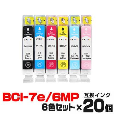 インク canon キャノン BCI-7e/6mp ×20 プリンターインク インクカートリッジ 互換インク いんく インキ インクジェット キヤノン BCI-7e BCI-7eBK BCI-7eC BCI-7eM BCI-7eY BCI-7ePM BCI-7ePC 6色セット bci7e 7 7e 7bk 7ebk 黒