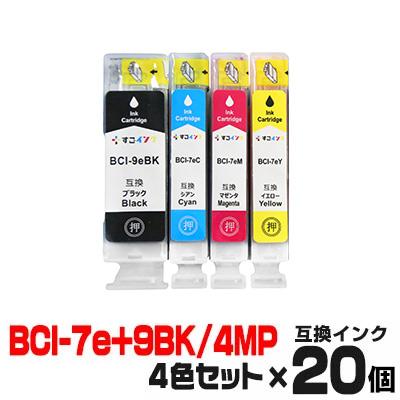 インク canon キャノン BCI-7e+9/4mp ×20 送料無料 プリンターインク インクカートリッジ 互換インク いんく インキ インクジェット キヤノン BCI-9BK BCI-7eC BCI-7eM BCI-7eY 4色セット bci9 bci7 9 7e 9bk 7ebk 黒
