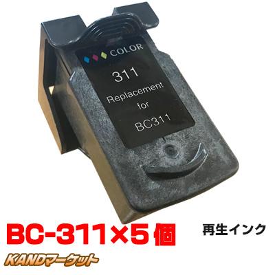 【再生インク】キャノン bc-311 ×5個 3色カラーリサイクルインク インクカートリッジ プリンターインク canon キヤノン BK PIXUS MP493 MP490 MP480 MP280 MP270 MX420 MX350 iP2700 BC311 311