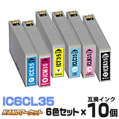 インク エプソン EPSON IC6CL35 ×10 送料無料 プリンターインク インクカートリッジ 互換インク いんく インキ インクジェット IC35 ICBK35 ICC35 ICM35 ICY35 ICLC35 ICLM35 PM-A900 PM-A950 PM-D1000 黒 ブラック