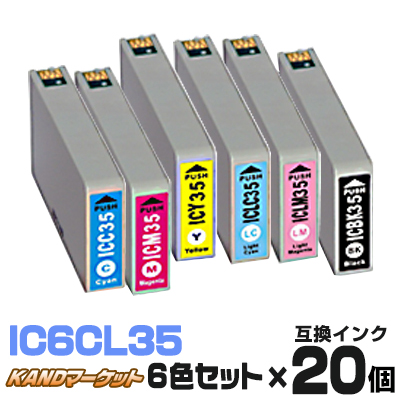 インク エプソン EPSON IC6CL35 ×20 送料無料 プリンターインク インクカートリッジ 互換インク いんく インキ インクジェット IC35 ICBK35 ICC35 ICM35 ICY35 ICLC35 ICLM35 PM-A900 PM-A950 PM-D1000 黒 ブラック