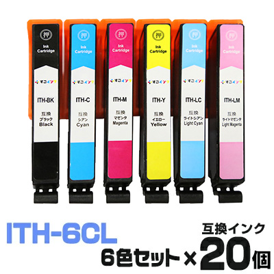 インク ITH-6CL ×20 インクカートリッジ エプソン epson イチョウ 6色セット プリンターインク 互換インク ITH-BK ITH-C ITH-M ITH-Y ITH-LC ITH-LM 6色パック ITH 純正インクと同等 EP-709A EP-710A EP-810AB EP-810AW 送料無料