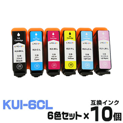 KUI-6CL-L ×10セット エプソン EPSON プリンターインク インク インクカートリッジKUI クマノミ 互換インク KUI-BK-L KUI-C-L KUI-M-L KUI-Y-L KUI-LC-L KUI-LM-L 純正インクと同等 6色 EP-880AW EP-880AB EP-880AR EP-880AN EP-879AW EP-879AB EP-879AR 送料無料
