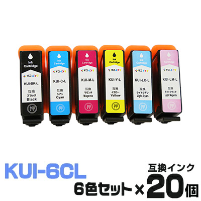KUI-6CL-L ×20セット エプソン EPSON プリンターインク インク インクカートリッジKUI クマノミ 互換インク KUI-BK-L KUI-C-L KUI-M-L KUI-Y-L KUI-LC-L KUI-LM-L 純正インクと同等 6色 EP-880AW EP-880AB EP-880AR EP-880AN EP-879AW EP-879AB EP-879AR 送料無料