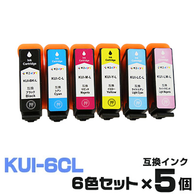 KUI-6CL-L エプソン ×5セット EPSON プリンターインク インク インクカートリッジKUI クマノミ 互換インク KUI-BK-L KUI-C-L KUI-M-L KUI-Y-L KUI-LC-L KUI-LM-L 純正インクと同等 6色 EP-880AW EP-880AB EP-880AR EP-880AN EP-879AW EP-879AB EP-879AR 送料無料