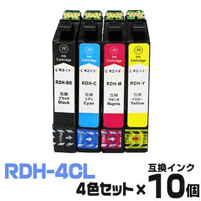 インク RDH-4CL ×10 インクカートリッジ エプソン epson リコーダー 4色セット プリンターインク 互換インク リサイクル RDH-BK RDH-C RDH-M RDH-Y 4色パック RDH 純正インクと同等 PX-048A PX-049A 送料無料