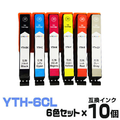 YTH-6CL ×10セット プリンターインク エプソン インクカートリッジ EPSON インク YTH ヨット 互換インク YTH-BK YTH-C YTH-M YTH-Y YTH-R YTH-GY 純正インクと同等 6色 EP-10VA EP-30VA 送料無料