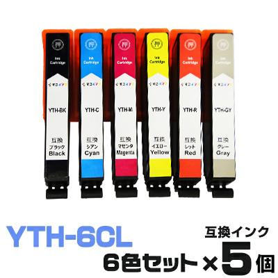 YTH-6CL ×5セット プリンターインク エプソン インクカートリッジ EPSON インク YTH ヨット 互換インク YTH-BK YTH-C YTH-M YTH-Y YTH-R YTH-GY 純正インクと同等 6色 EP-10VA EP-30VA 送料無料