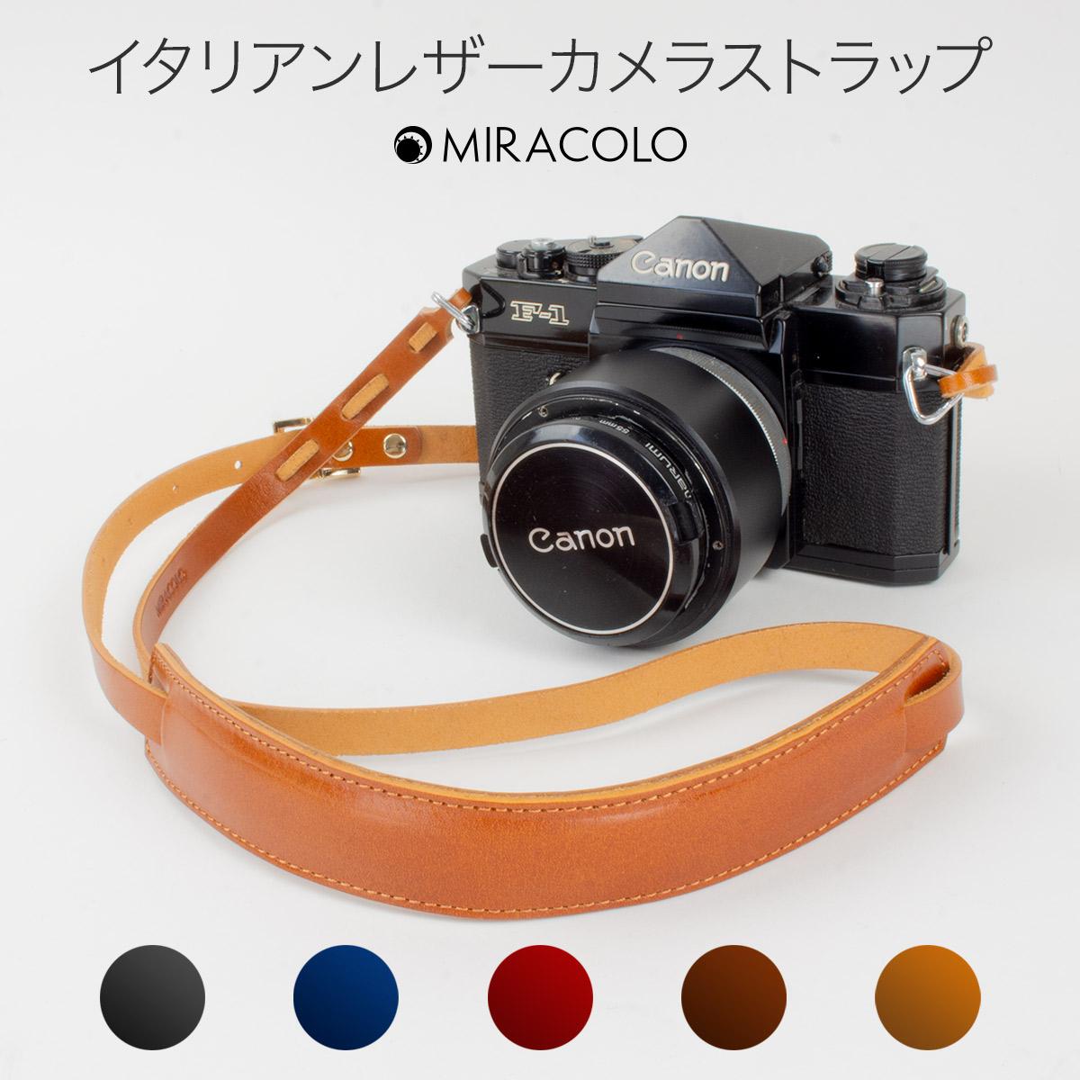 MIRACOLO イタリアンレザー 本革 カメラストラップ サイズ調整アジャスター付き 全5色 ★