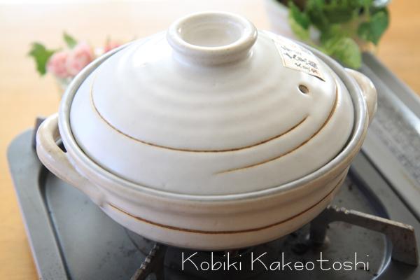 【土鍋】粉引かきおとし9号鍋(4~5人用) 05P03Dec16