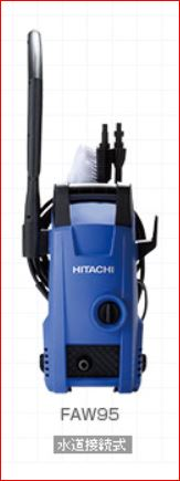 日立 高圧洗浄機 FAW95【smtb-k】【w3】fs04gm