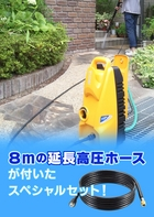 高圧洗浄機 リョービAJP-1420SP【smtb-k】【w3】 【fsp2124】
