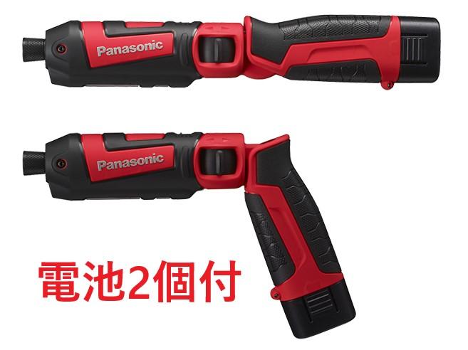 パナソニック EZ7521LA2S-R(赤) 充電スティックインパクトドライバー ケース 充電器 電池2個 付属 オマケ付き 【あす楽対応 東北~九州】【smtb-k】【w3】