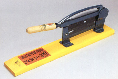 三共式自動押切り器420mm 【smtb-k】【w3】【RCPdec18】fs04gm