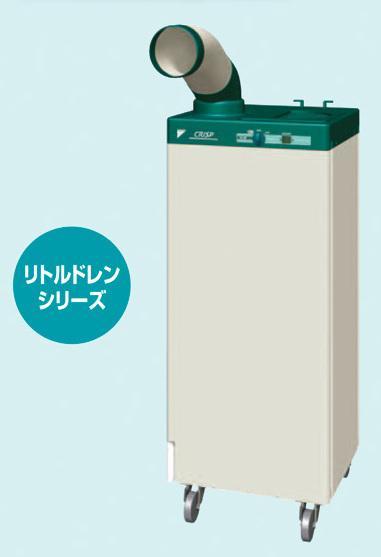 スポットエアコン ダイキン SUASP1FT(三相200V) 標準型 吐出口の向きは手動で調整 【smtb-k】【w3】【あす楽対応 東北(1)】2019