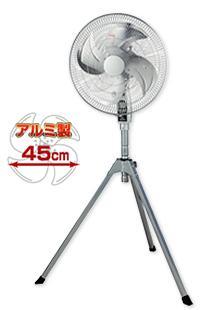 業務用扇風機 ナカトミ45cmアルミハイスタンド扇 CF-45S スイデン トラスコもいいけど人気のモデル 【HLS_DU】 【smtb-k】【w3】20160531(マネ00)