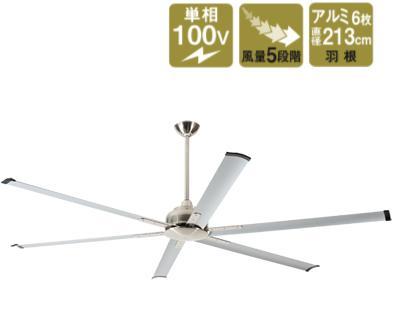 ナカトミ 213cm DCシーリングファンNCF-213空気を循環させ快適空間と省エネ効果を実現! 【HLS_DU】 【smtb-k】【w3】20160531(ネア000)