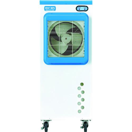 静岡精機 RKF305 気化式冷風機【smtb-k】【w3】20190701(ツ0マ00+UNCタネ00)