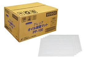 日本製紙クレシア オイル吸着マット PP-10060900【あす楽対応 東北~九州】【HLS_DU】20161021(ルル00)
