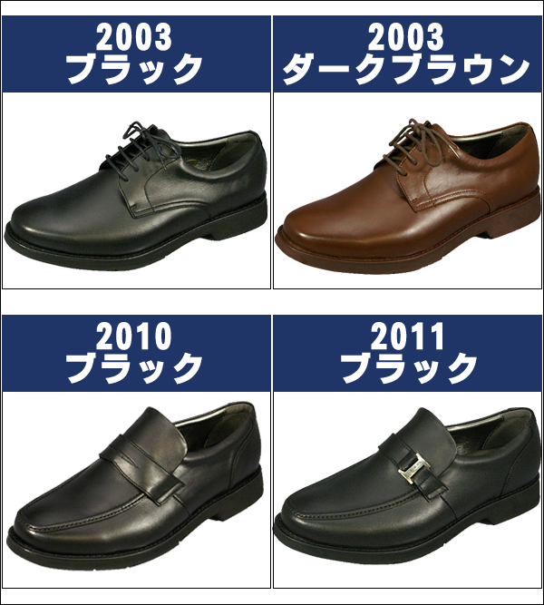 Strong business shoes rain Rain Rain really walking shoes leather leather men's breathable 4E Rakuten NICCOL CENTENARY / Nicole centenary 10P18Oct13 P 18 Oct 13