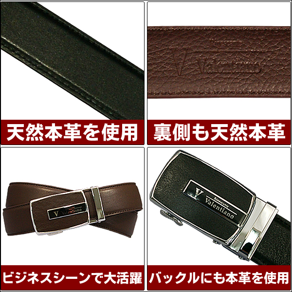 Belt Belt business 36% off リナシャンテ Valentino ★ leather outlet import men's brand casual buckle Gift Giveaway 2013 10P28oct13 P28oct13 Kobe shoes Kaneka and KANEKA