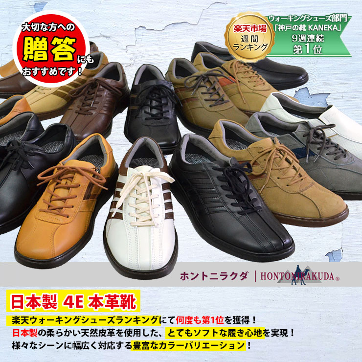 Business shoes outlet leather men's breathable men's shoes at 0300-Rinescante Valentiano / リナシャンテ Valentino 10P28oct13 P28oct13