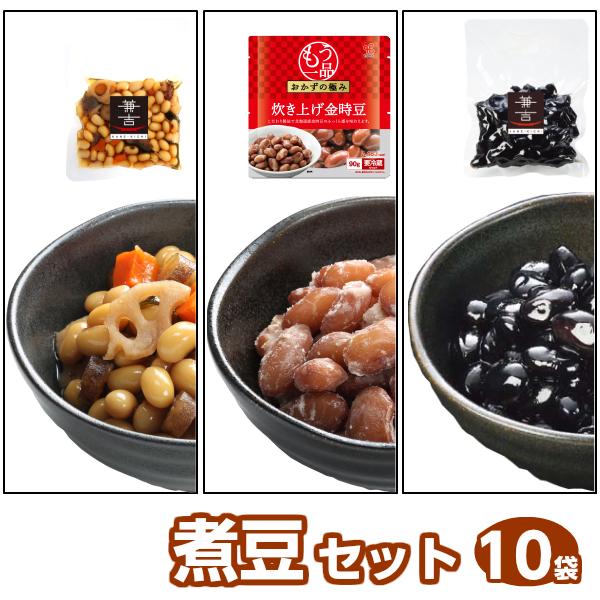 保存料・着色料など不使用。家庭で作ったような昔ながらの煮豆セット。国産豆使用。 煮豆セット(冷蔵)