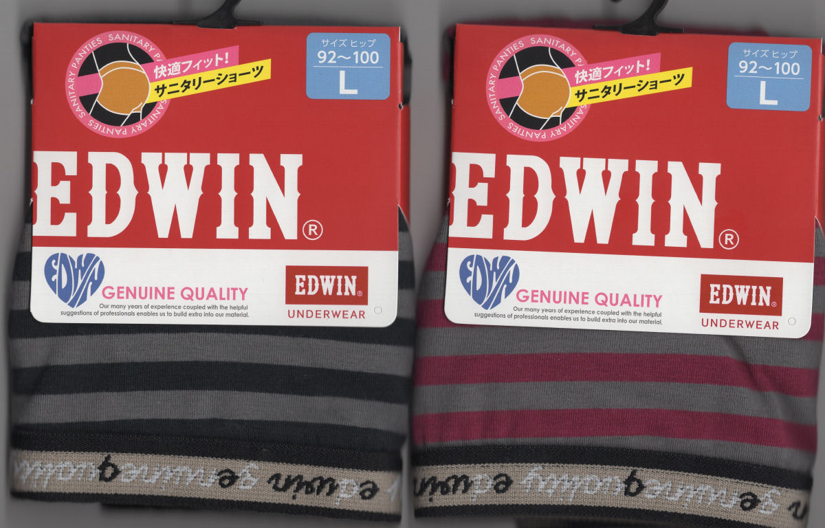 エドウィンEDWINレディースインナー1分丈ショーツ婦人肌着9947-46 アイテム勢ぞろい 流行のアイテム