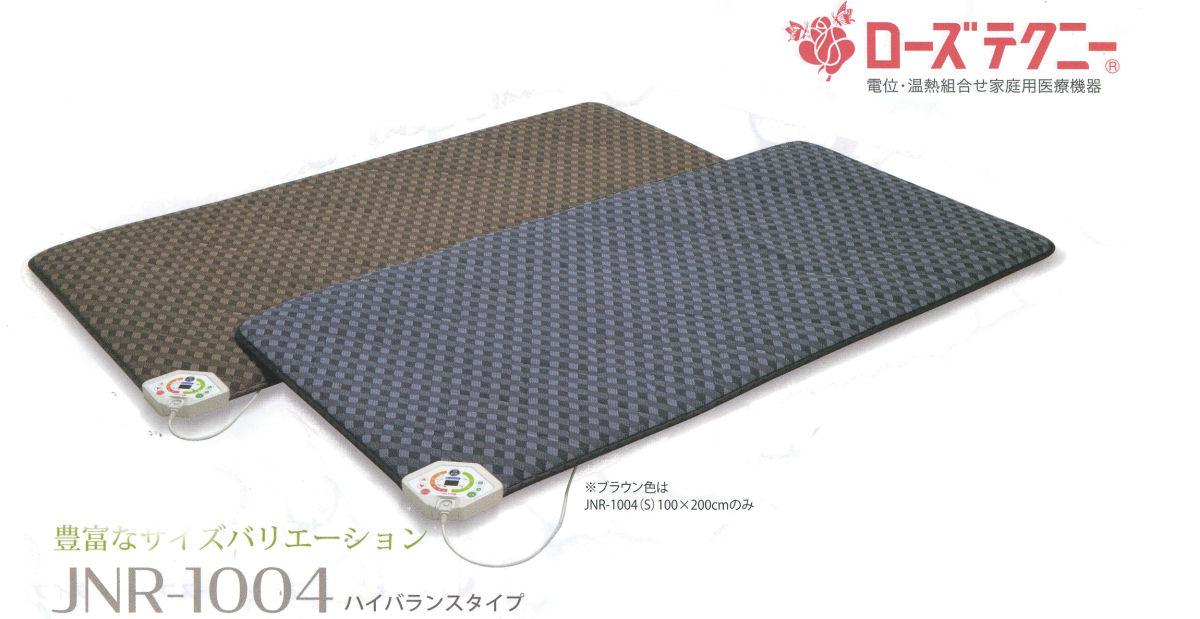 【送料無料】京都西川ローズテクニーJNR-1004fハイバランスタイプカード分割 シングルNO.811616