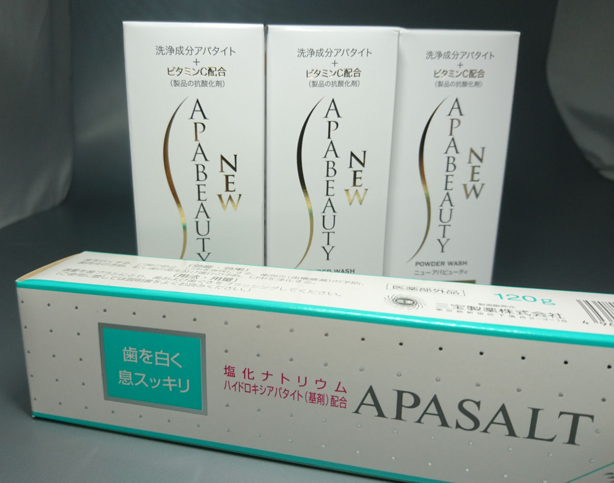 Apabeauti 皮肤染色移除三个团购