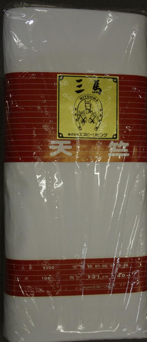 綿100%4幅天竺 白生地 テーブルの上かけ131cm×40m