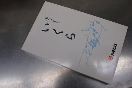 【北海道産】塩いくら1kg/送料無料/贈答/贈り物/訳あり/メガ盛り 【訳あり】お歳暮
