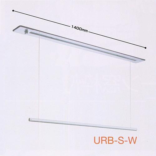【エントリーでポイントさらに5倍】ホスクリーン 《室内用昇降式》 【川口技研】 [埋込タイプ] URB-S-W 全長1400mm