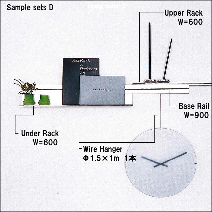 【エントリーでポイントさらに5倍】サンプルセットD [タキヤ]-[TALAIO] 壁面ハンギングシステム (アルミ シルバー) 4点セット品