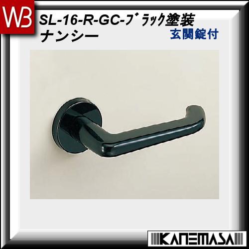 【エントリーでポイントさらに5倍】レバーハンドル玄関錠 【白熊】 ナンシーSL-16 ブラック塗装:丸座 (アルミ製)