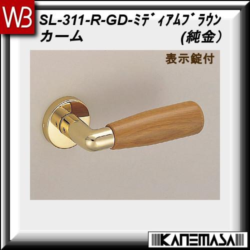 【エントリーでポイントさらに5倍】レバーハンドル 表示錠【白熊】 カーム SL-311 Mブラウン 丸座