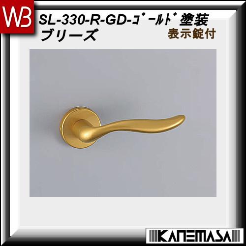 【エントリーでポイントさらに5倍】レバーハンドル表示錠 【白熊】 プリーズSL-330 ゴールド塗装:丸座 (亜鉛合金製)