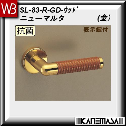 【エントリーでポイントさらに5倍】レバーハンドル 表示錠【白熊】 ニューマルタ SL-83 金・ウッド 丸座