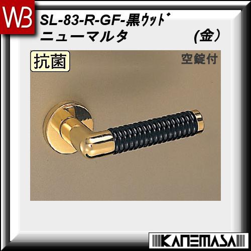 【エントリーでポイントさらに5倍】レバーハンドル 空錠【白熊】 ニューマルタ SL-83 金・黒ウッド 丸座