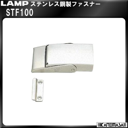 【エントリーでポイントさらに5倍】ステンレス鋼製ファスナー 【LAMP】 スガツネ STF100【6個入】販売品