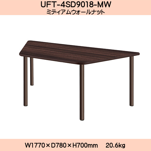 格安 UD Table UD UFT-4SD9018-MW スタンダードテーブル Table【TAC】 UFT-4SD9018-MW 脚:φ50.8×4本, みとこんぼでぃ:5abdccf0 --- supercanaltv.zonalivresh.dominiotemporario.com