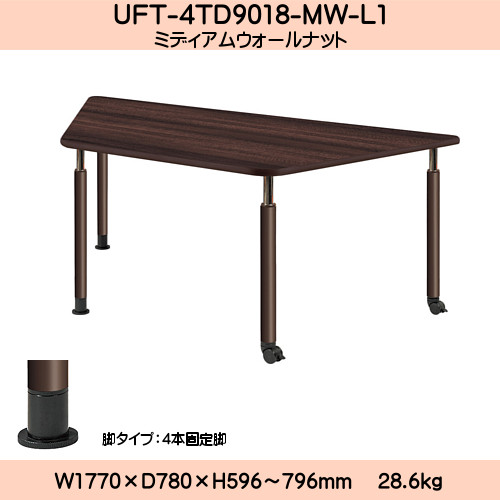 ★エントリーでポイント10倍 !★ UD Table 昇降式テーブル 【TAC】 UFT-4TD9018-MW-L1 脚:φ60.0×4本
