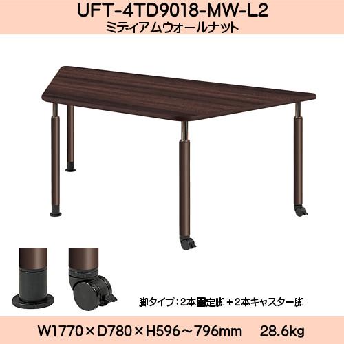 ★エントリーでポイント10倍 !★ UD Table 昇降式テーブル 【TAC】 UFT-4TD9018-MW-L2 脚:φ60.0×4本