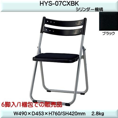 【エントリーでポイントさらに5倍】フォールディングチェア 【TAC】 HYS-71MYBKブラック W490×D453×H760/SH420 【6脚売り品】