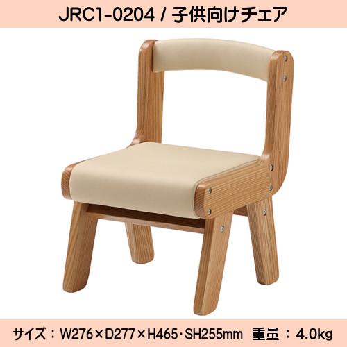 ★エントリーでポイント10倍 !★ ピッコロ 子供向けチェア 【TAC】 JRC1-0204